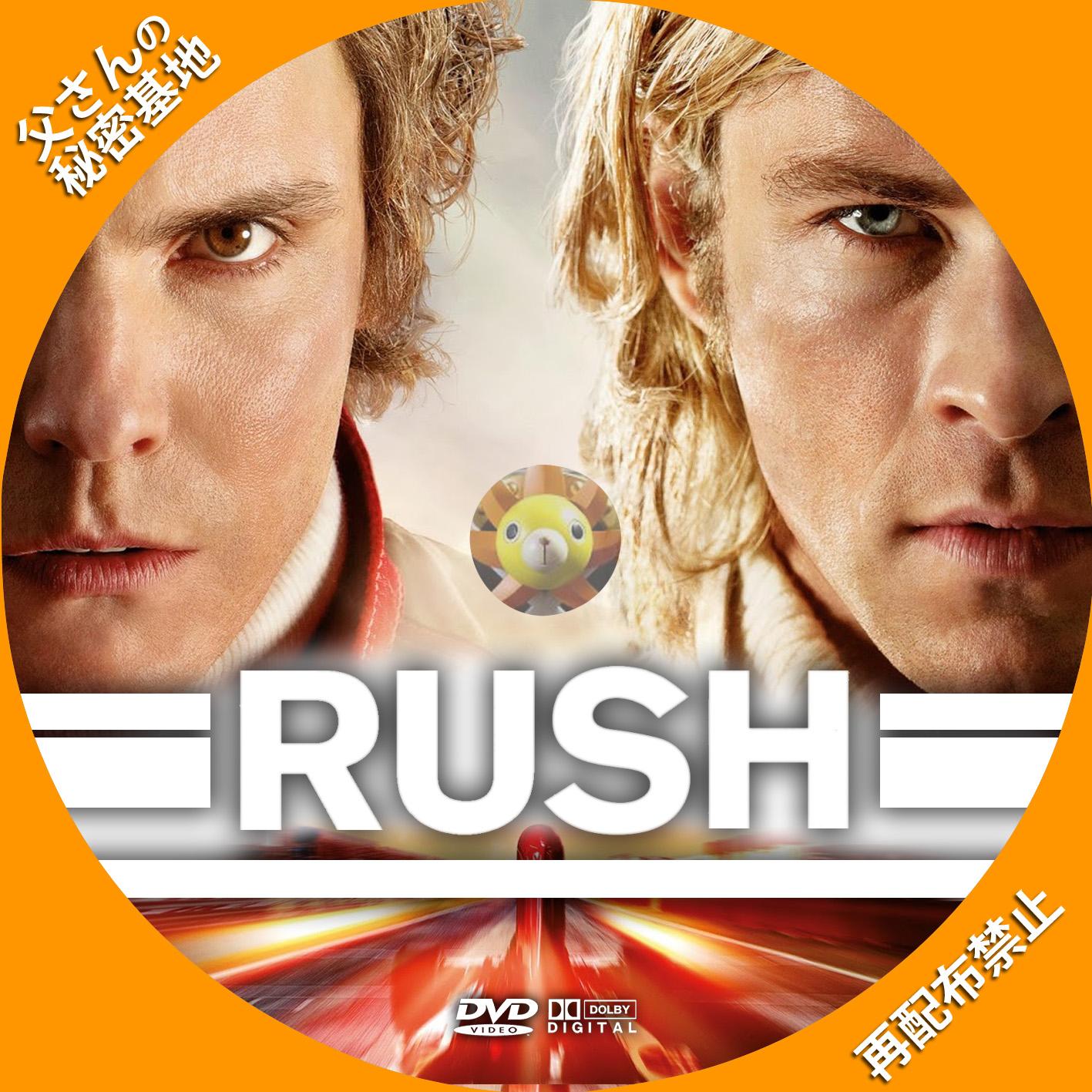 RUSH_01_DVD.jpg