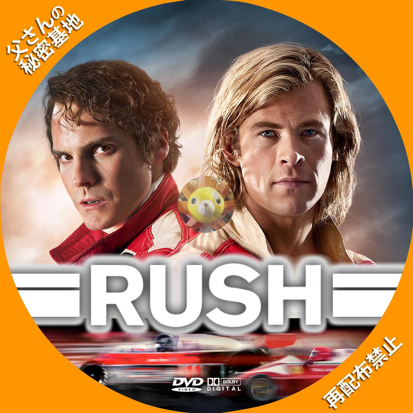RUSH_02_DVD.jpg