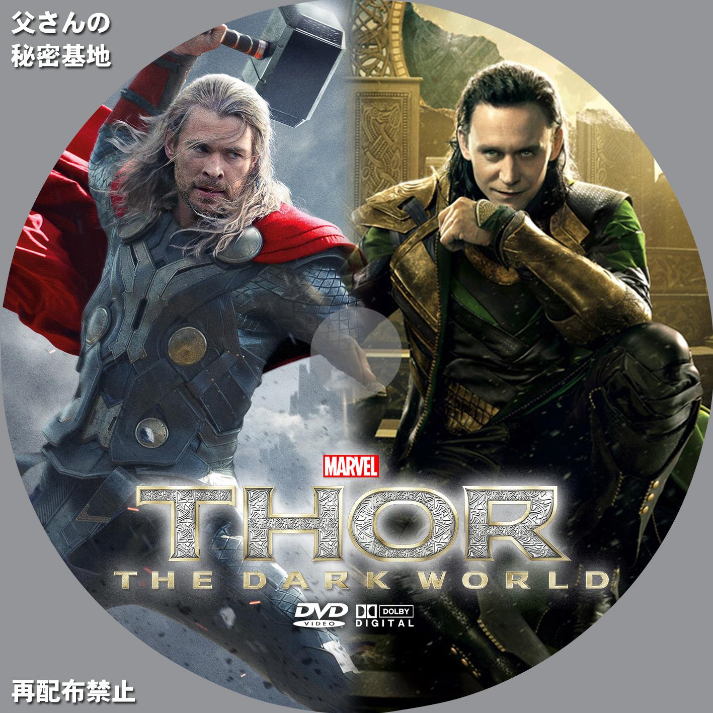 THOR2_A_DVD.jpg