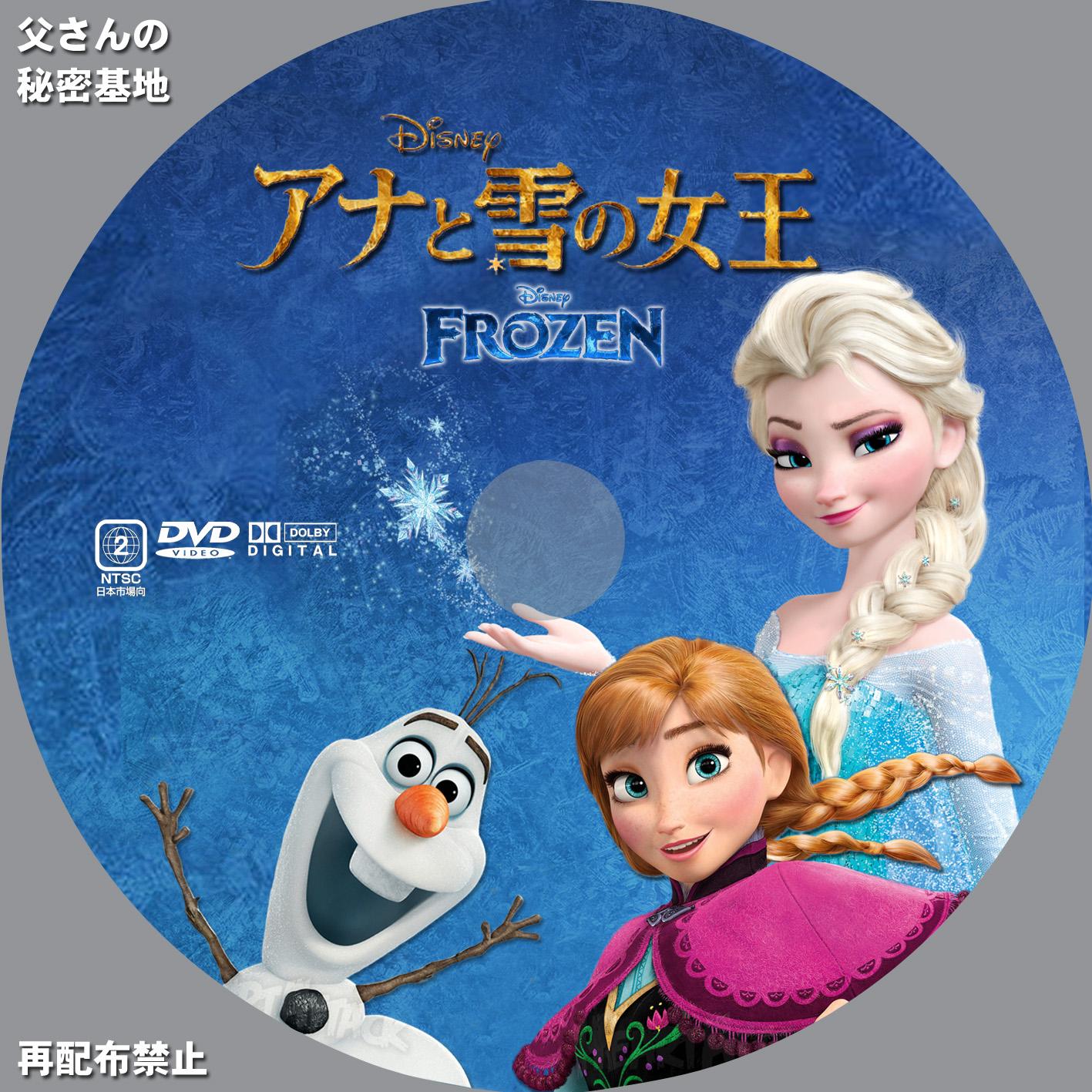 anayuki_DVD_a.jpg