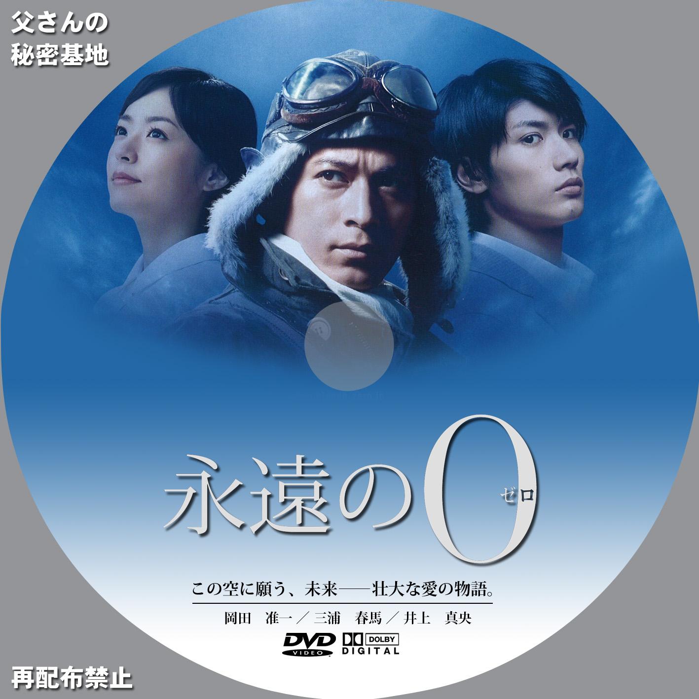 eiennozero01_DVD.jpg