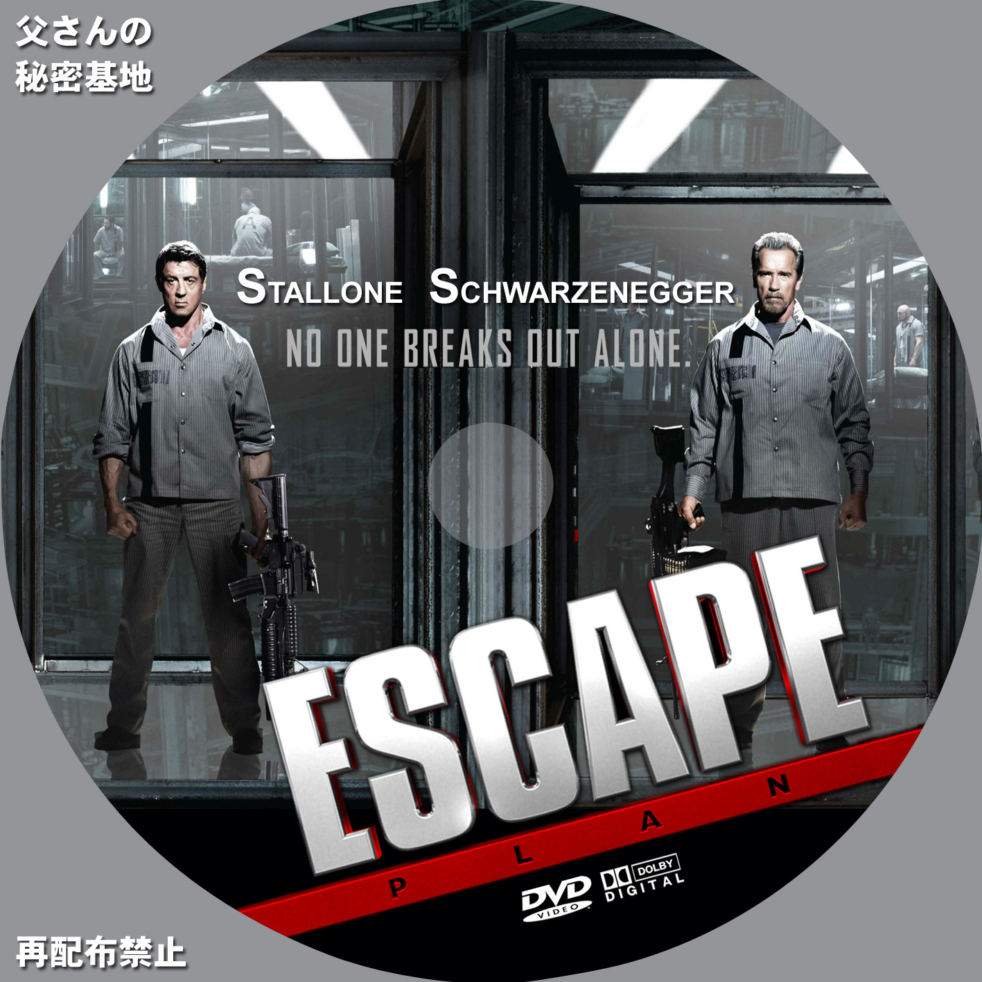 escape_DVD.jpg