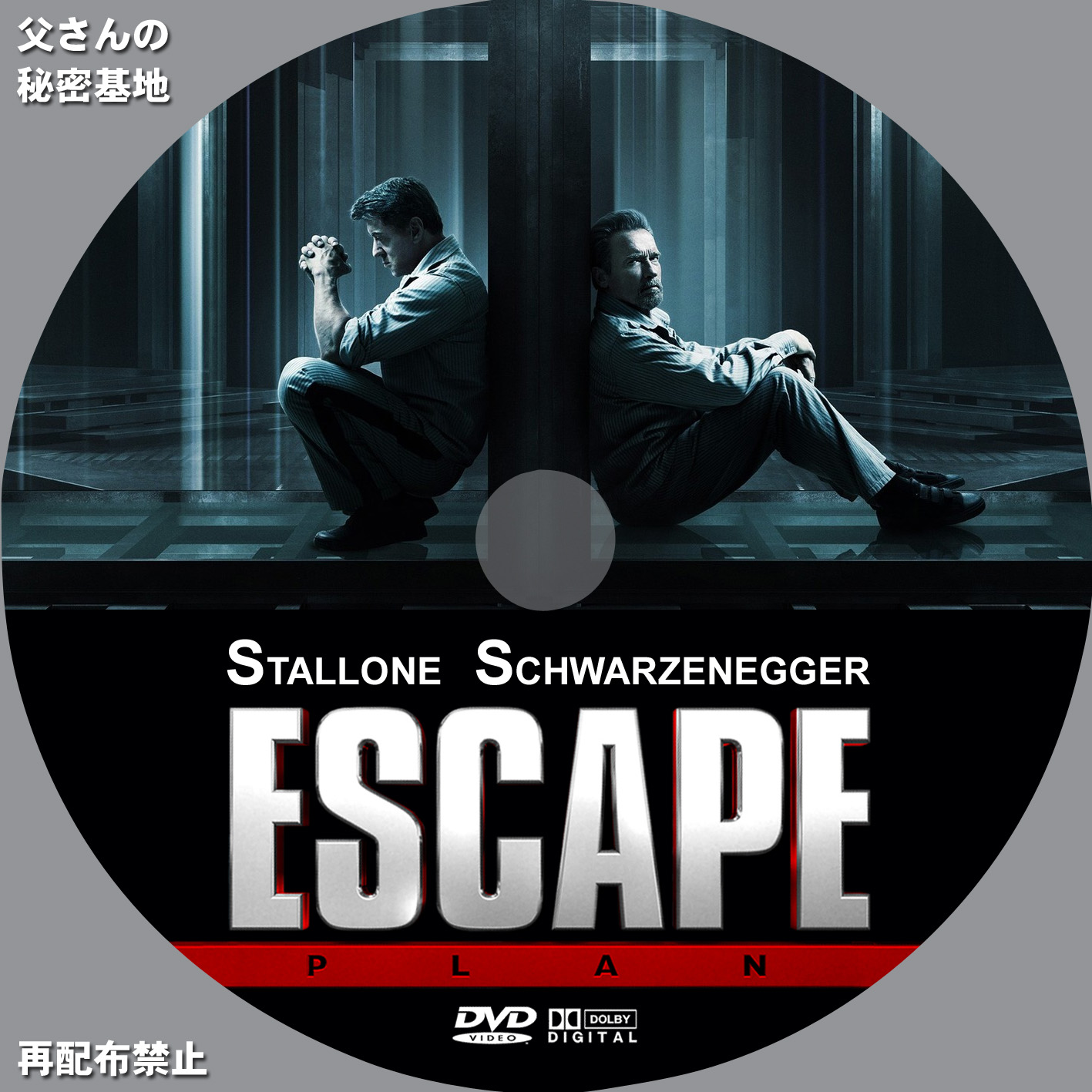 escape_DVD_B.jpg