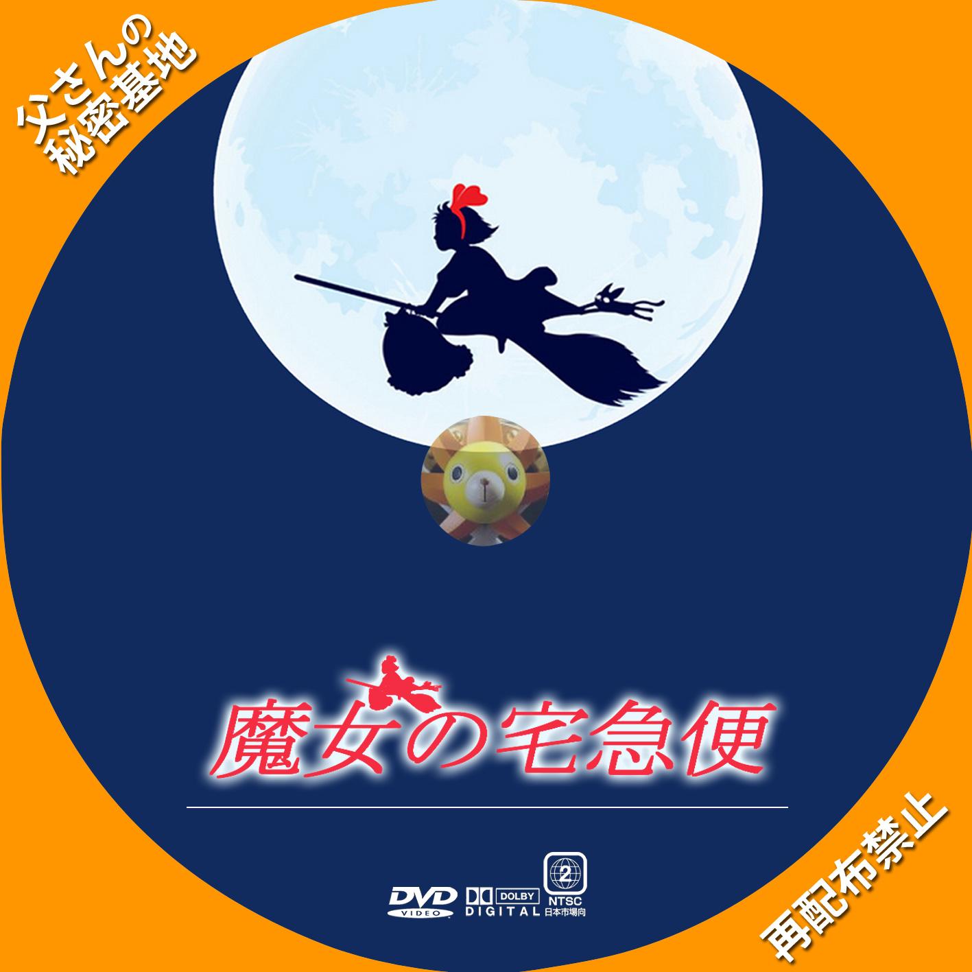 majotaku1_DVD.jpg
