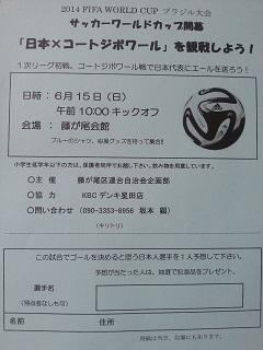 20140611_101734.jpg