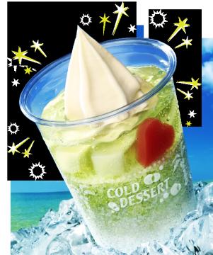 ハロハロメロンクリームソーダ