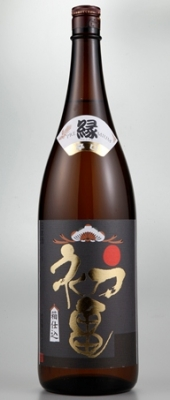 chichinohi sake