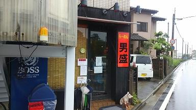 KIMG0046.jpg