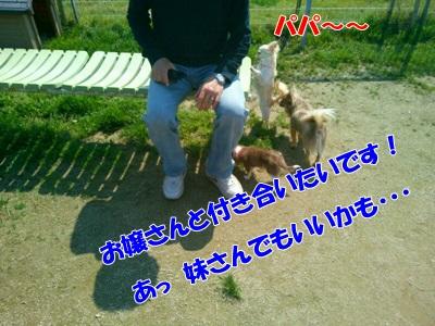 KIMG1579.jpg