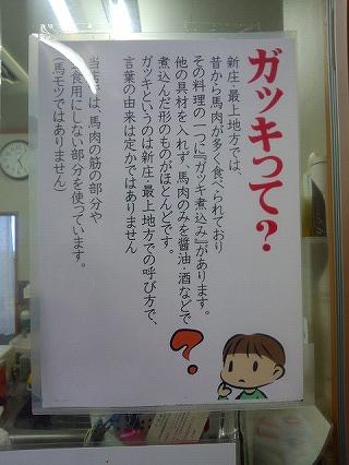 DSC_2492.jpg