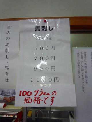 DSC_2493.jpg