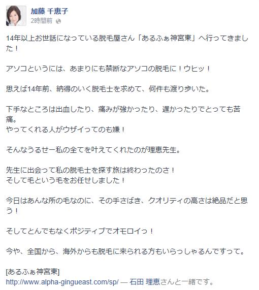 コメント千恵子さん