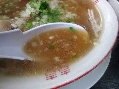 ゴチスープ