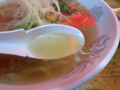 権兵衛スープ