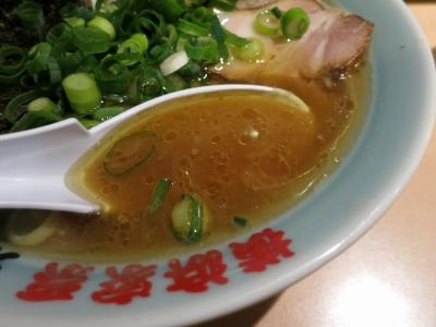 元町家スープ