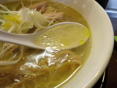 祥気スープ