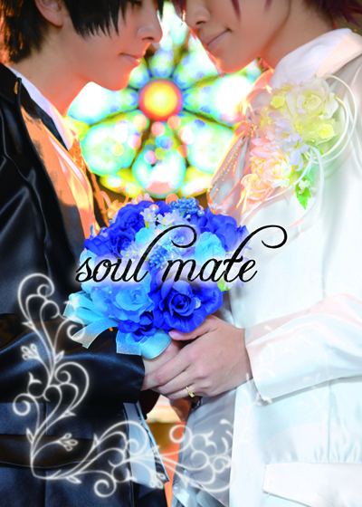 結婚式表紙