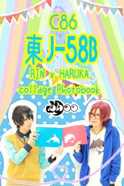 banner(Free!コスプレPhotoBook)