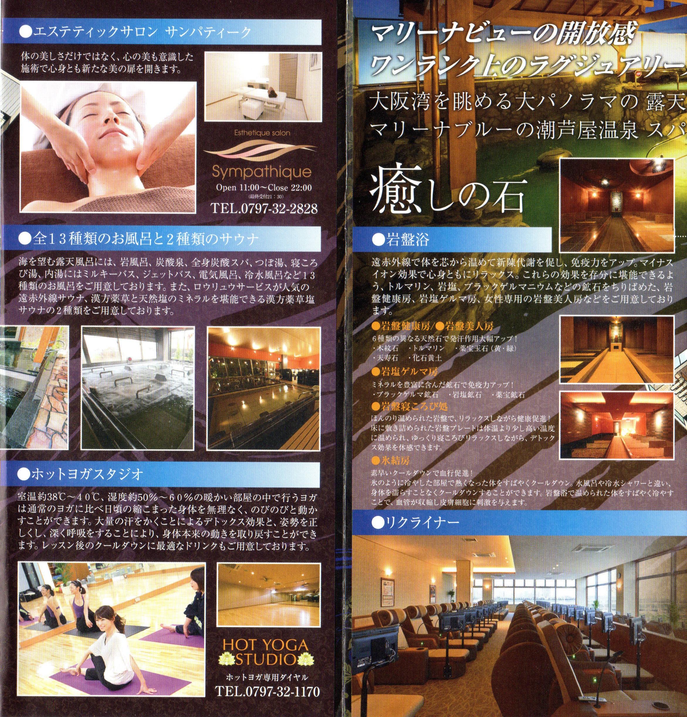 asiyasui2.jpg