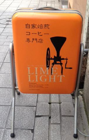 lm1.jpg