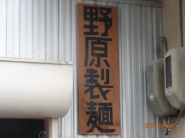 DSC06819.jpg