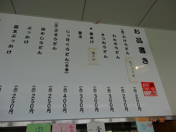 DSC06901.jpg