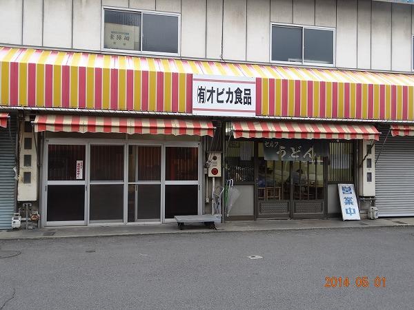 DSC06955.jpg