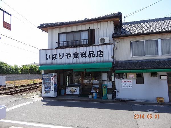 DSC07010.jpg