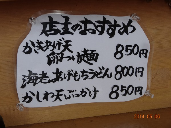 DSC07171.jpg