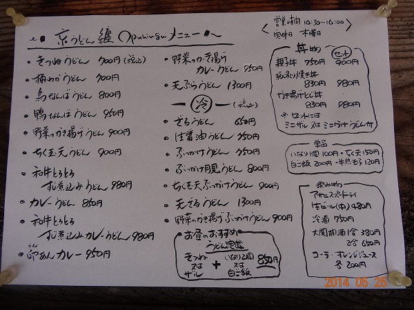 DSC07472.jpg
