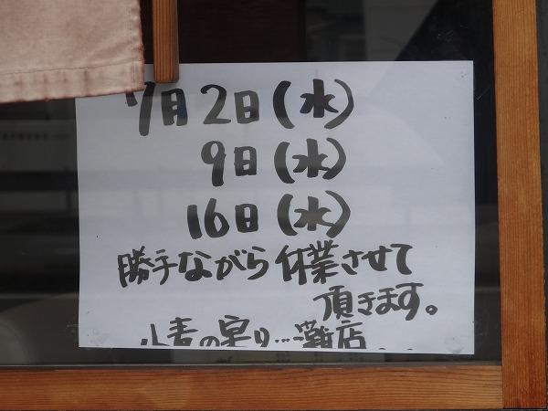 DSC08324.jpg