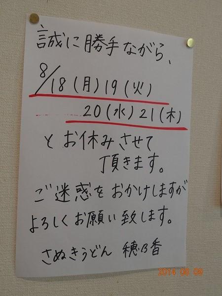 DSC08827.jpg