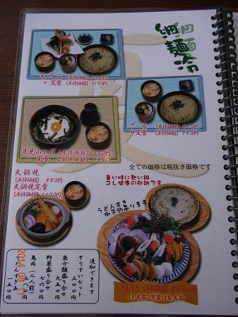 DSC08846.jpg