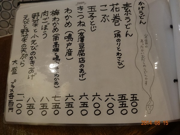 DSC09050.jpg