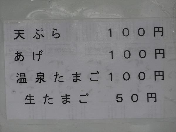 DSC09215.jpg