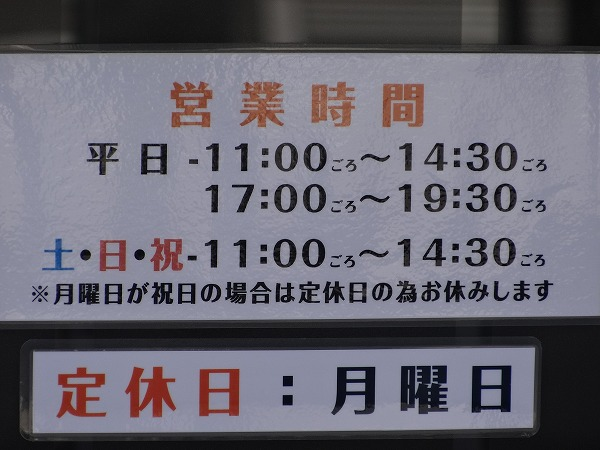 DSC09497.jpg