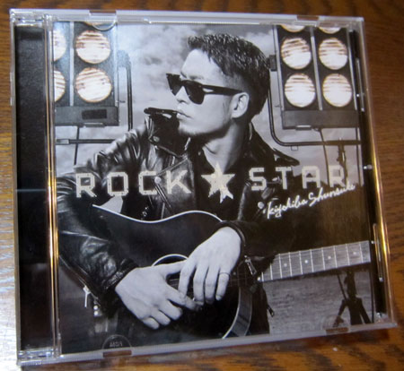 「ROCK★STAR」