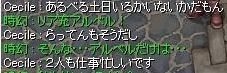 0504_5.jpg