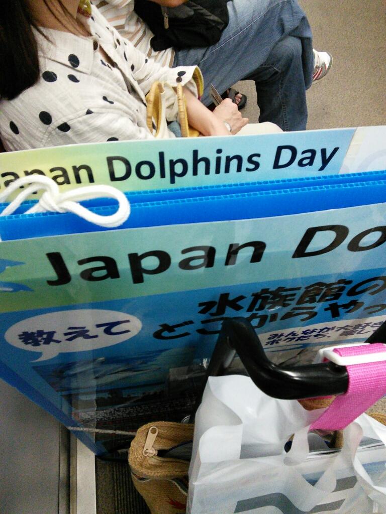 2014japandolphinsday5.jpg