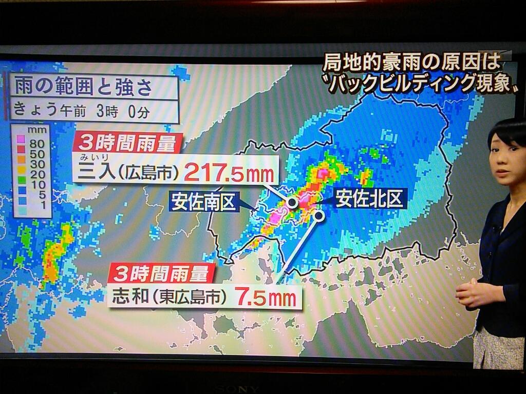 HIROSIMA1_201408202243174bf.jpg