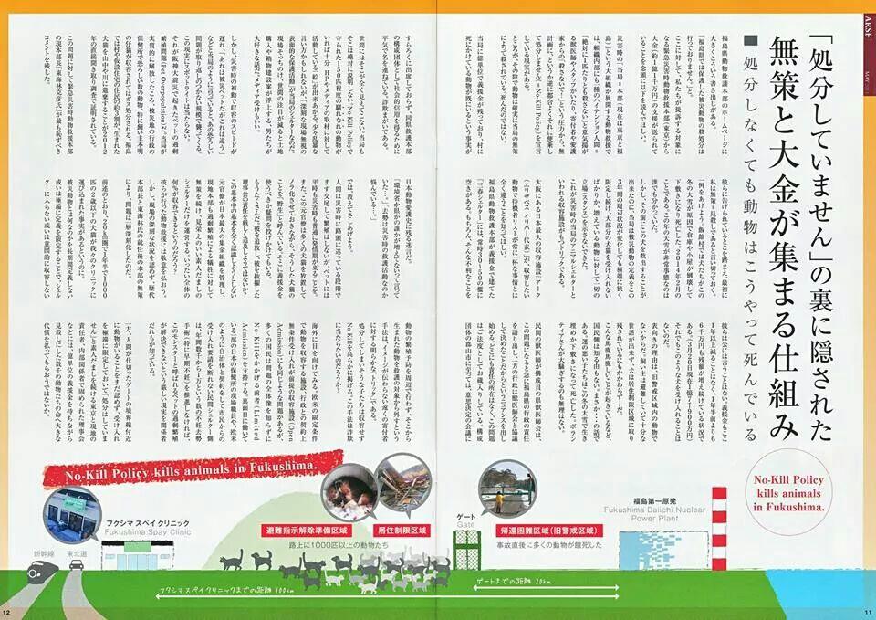 HISAIKYUEN7.jpg