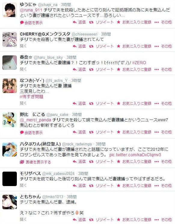 news_201404090230460dc.jpg