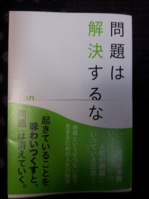 20140526_160547.jpg