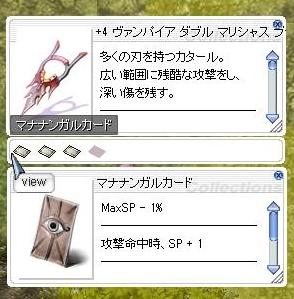 ro-rin2.jpg
