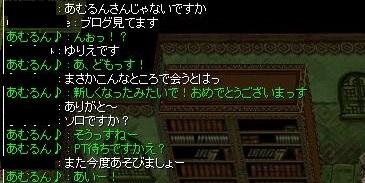 yurie.jpg