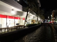 六角堂@せせらぎ通り店
