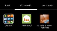 NovaApex103_convert_20140323194711.png