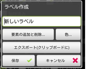 TB021_convert_20140511053250.png