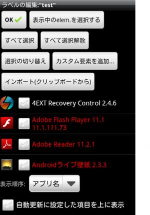 TB023_convert_20140511053334.png
