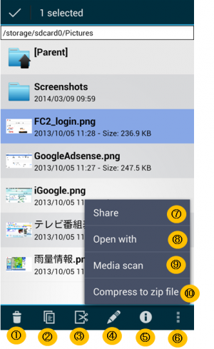 fsync020_convert_20140309164601.png